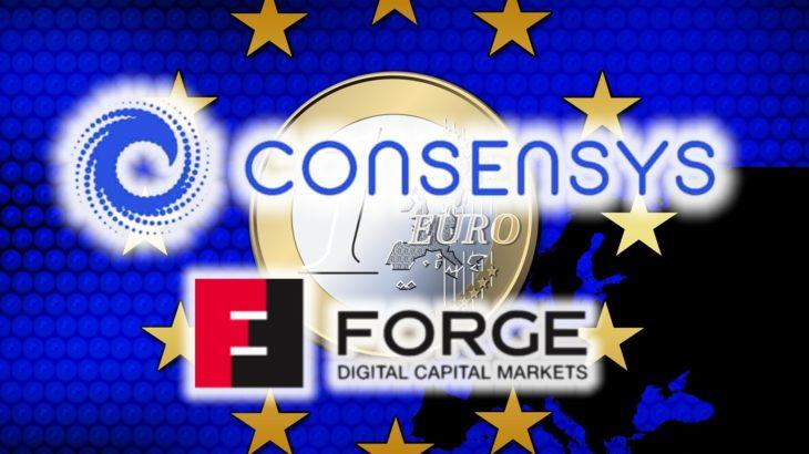 ブロックチェーン企業ConsenSysが欧州のCBDC実用化に向け技術提携