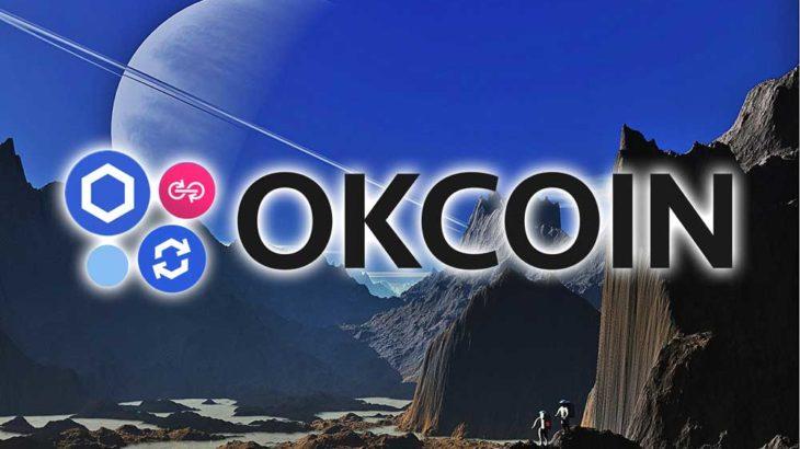 OKCoinがDeFiトークンLINK、YFL、YFIIのサポートを発表