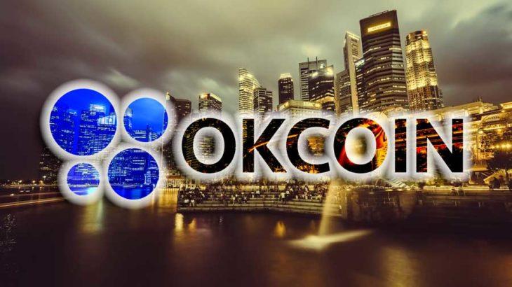 暗号資産取引所OKCoin、シンガポールオフィス開設を発表!