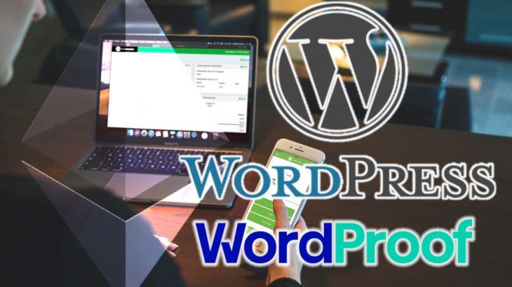 WordPress、イーサリアムのコンテンツにタイムスタンプ付与のプラグインを追加