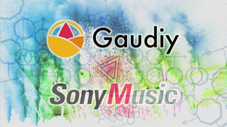 ブロックチェーン企業Gaudiy、ソニー・ミュージックエンタテインメントと業務提携を発表!