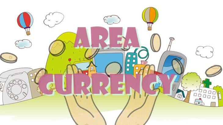 デジタル地域通貨発行拡大、2020年度20超の自治体で導入へ