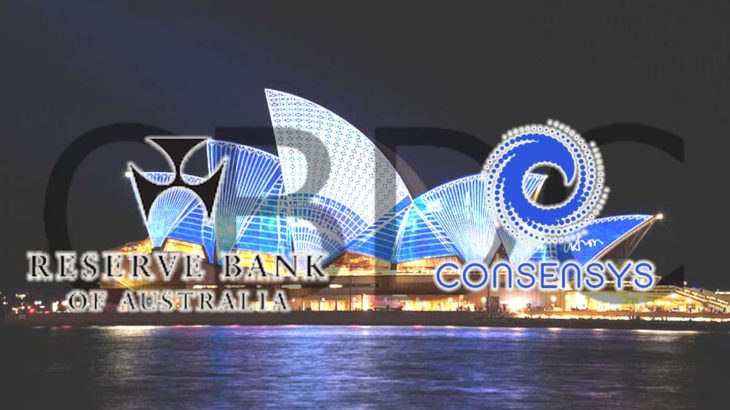 オーストラリア準備銀行、中央銀行デジタル通貨(CBDC)研究のためConsenSysなどと提携を発表!