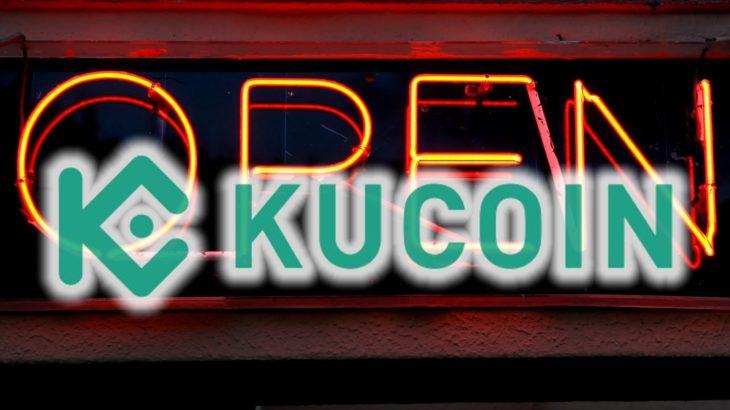 暗号資産取引所KuCoin、トークンの入出金サービスを再開