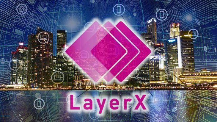 LayerXがつくば市と提携、ブロックチェーンによる電子投票システム開発を支援