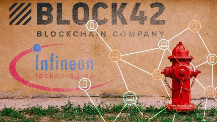 独インフィニオン・テクノロジーズ社、block42と協力し「SECORA™」を発表!