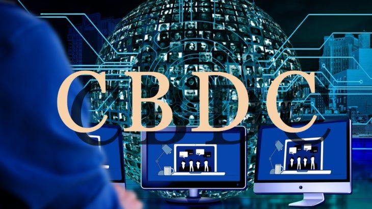 コロナ禍で高まるCBDC需要について中央銀行総裁が議論