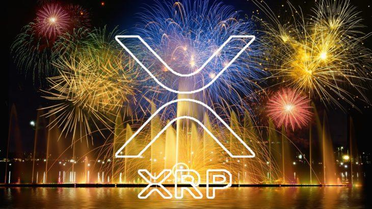 暗号資産XRP(リップル)が高騰!週間で60%以上の上昇