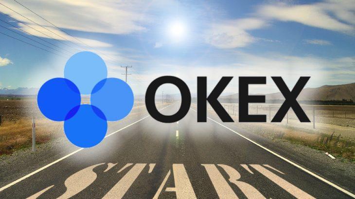 暗号資産取引所OKExが無制限の資金引き出し再開へ!