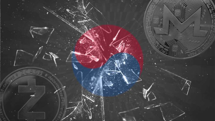 韓国金融監督委員会、新規制案で匿名通貨の取り扱い禁止へ