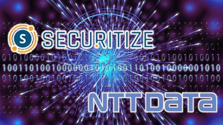 NTTデータ、Securitize Japan株式会社とセキュリティートークンプラットフォーム開発を発表