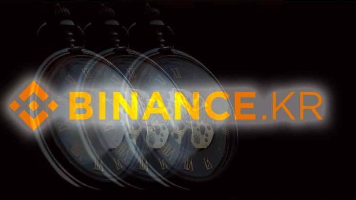Binance.KR、取引量の低下によりオペレーションを終了へ