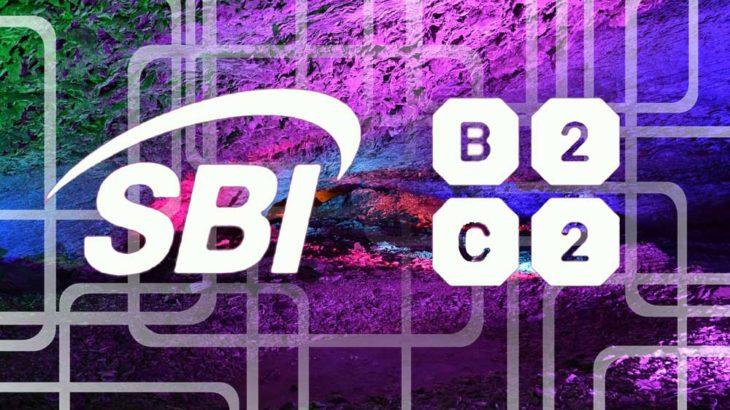 SBIが英暗号資産サービスB2C2を買収!暗号資産関連事業拡大へ
