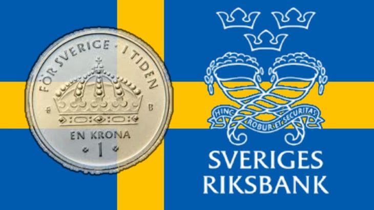 スウェーデン中銀のCBDC「e-krona」導入に向けたレビューを開始