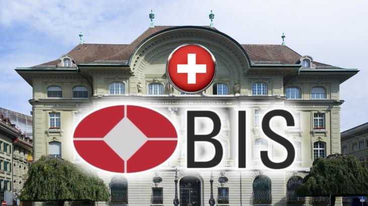 BISとスイス中央銀行がCBDC実装のための概念実証に成功