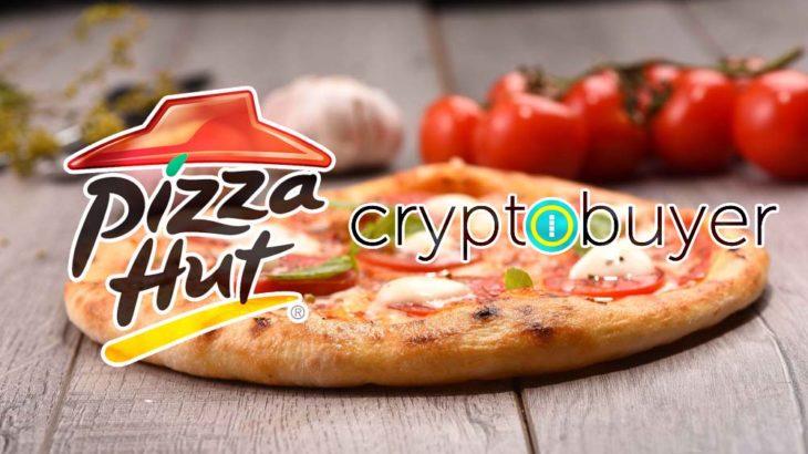 世界最大のピザチェーン「ピザハット」南米ベネズエラの全店で仮想通貨決済を導入!