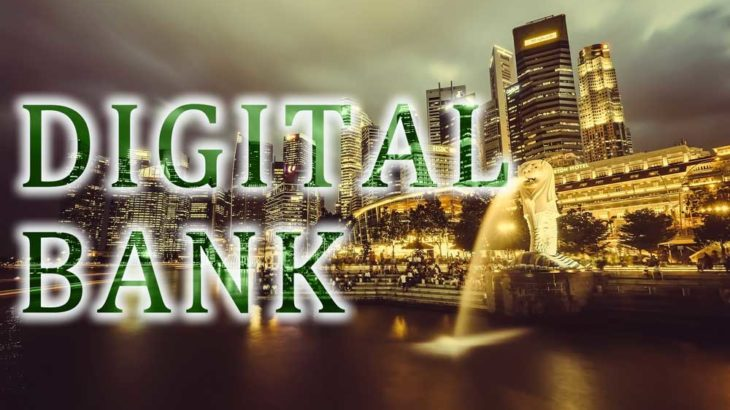 シンガポール、「デジタル銀行」推進で東南アジアでの金融ハブ化に先手