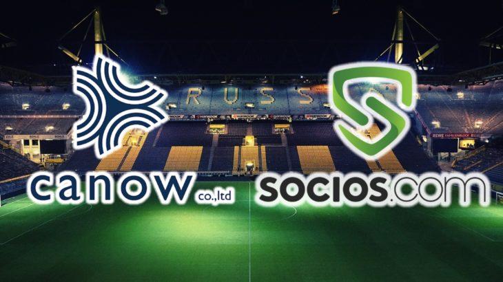 スポーツファントークンのSocios.comが日本・東南アジアに進出