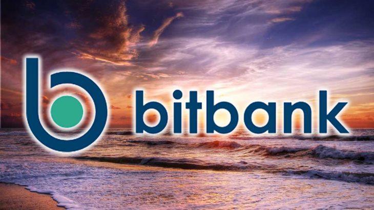 2020 年の暗号資産業界の概況と今後の展望をまとめ : bitbank