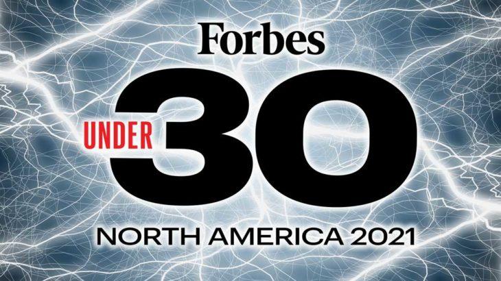 フォーブス:暗号資産・ブロックチェーン業界の30歳未満のリーダーを選出