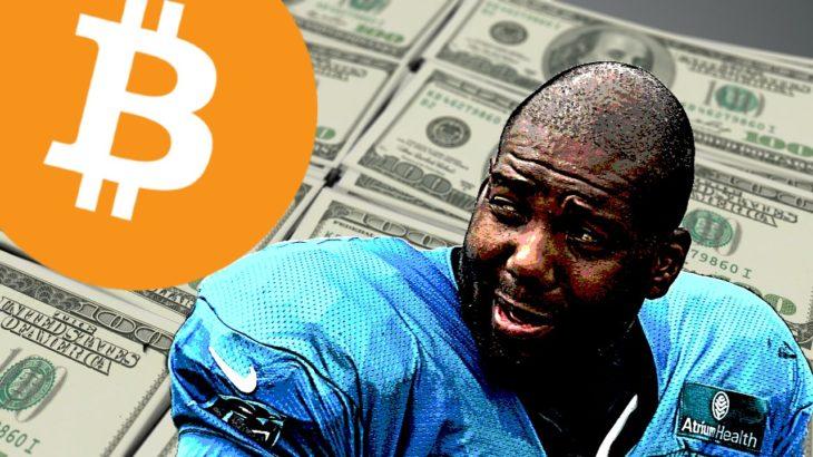 NFL選手が年棒の50%をビットコインで受け取り