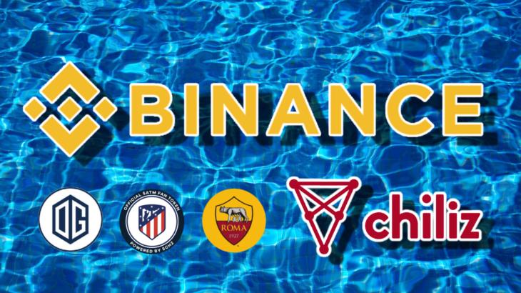 Binanceが新たに3つのChilizファントークンをサポート