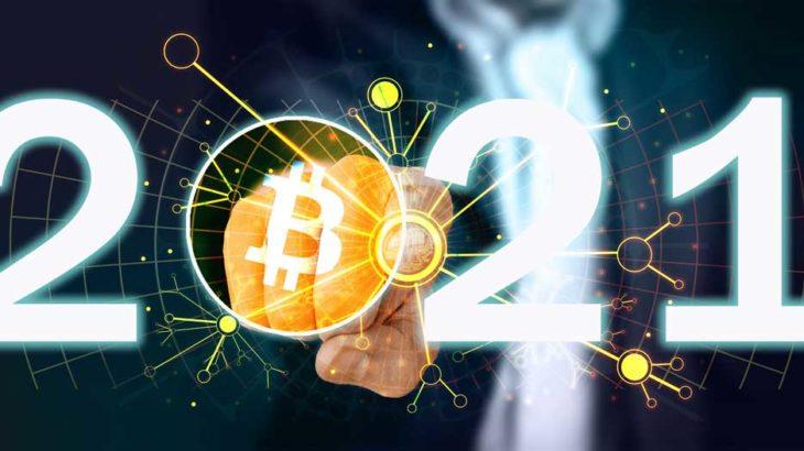 ビットコイン(BTC)において2021年に注意を払うべき4つの重要な指標