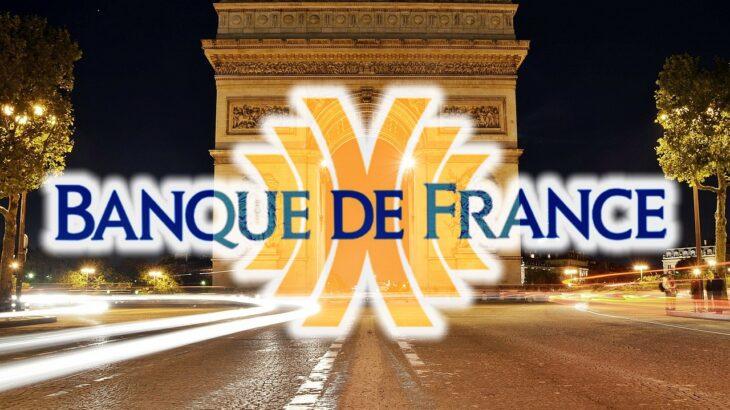 フランス中銀、CBDCの共同実験で200万ユーロ超の決済に成功