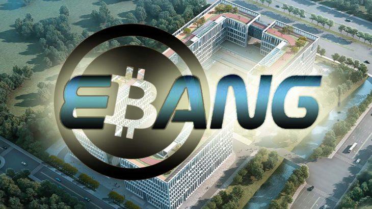 仮想通貨マイニング機器メーカーEbang、暗号資産取引所立ち上げへ