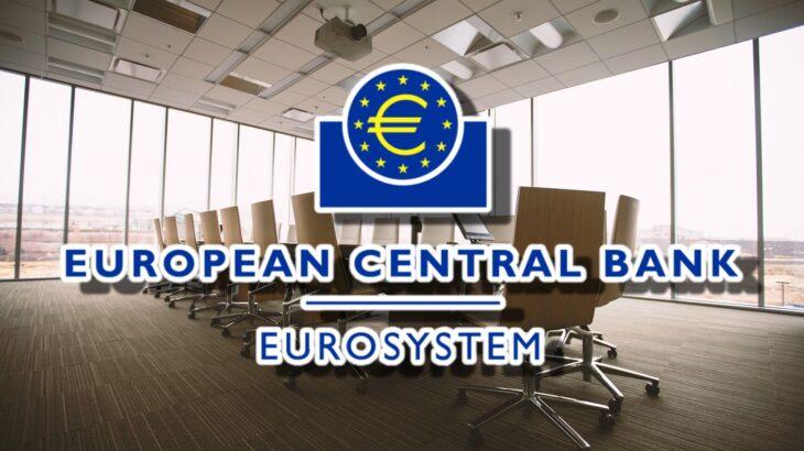 欧州中央銀行、デジタルユーロ導入に向けた公開協議を終了