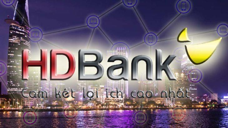 ベトナムのHDBankがブロックチェーンでL / C(信用状)取引を提供!越国内初