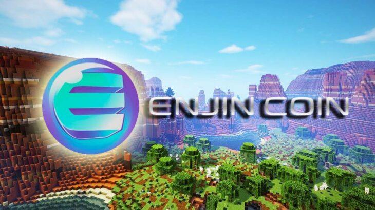 EnjinCoin(エンジンコイン/ENJ)の詳細・特徴・将来性|ブロックチェーンゲームに特化した仮想通貨プロジェクト!基本解説
