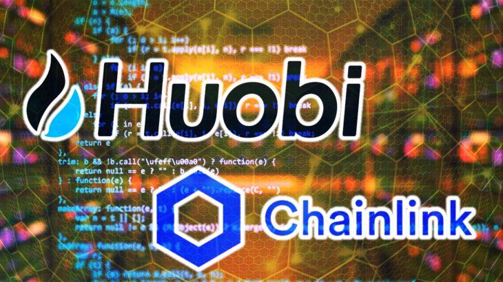 Huobiの開発者向けブロックチェーン、Chainlinkと統合しDeFi開発を支援