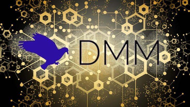 資産トークン化プロジェクトDeFiMoneyMarketが突如取引停止