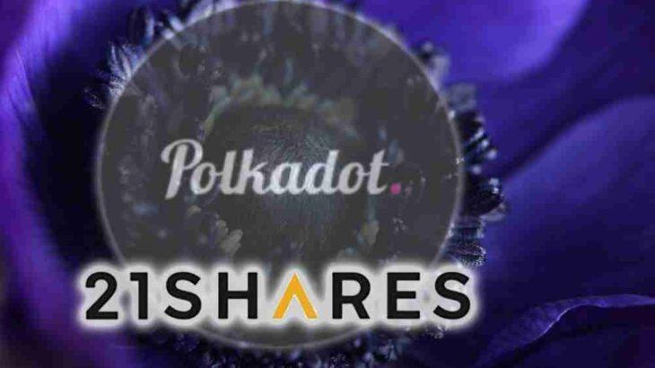 21Shares、世界初のPolkadotETPを発表!