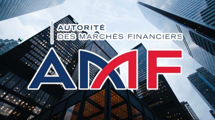 フランス金融当局、暗号資産規制の見直しを提案
