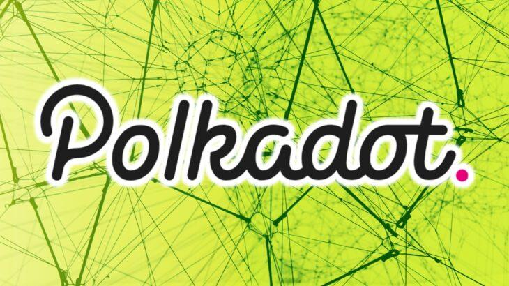 暗号資産Polkadot、コア機能「パラチェーン」実装を前に価格高騰