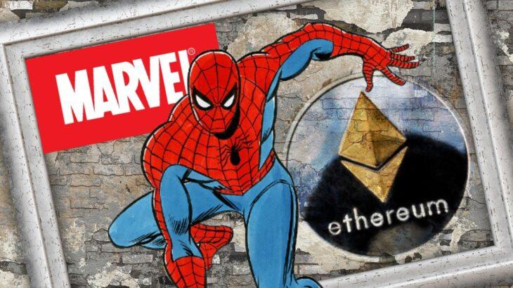 MarvelアーティストのスパイダーマンNFT、250万円相当のイーサリアムで落札!