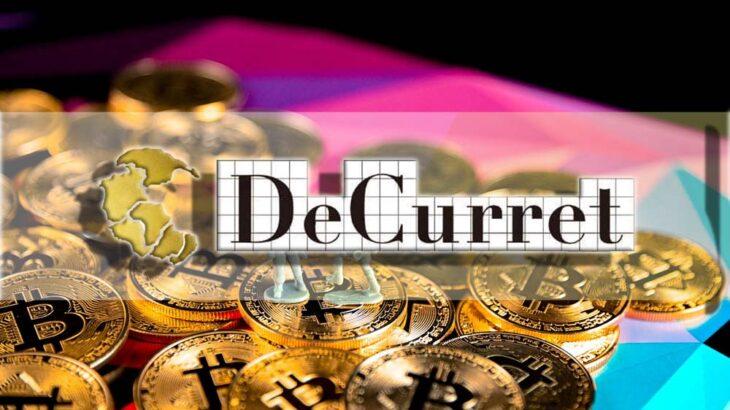 国内初!ディーカレットがビットコインマイニングマシンの販売・運用サービス開始