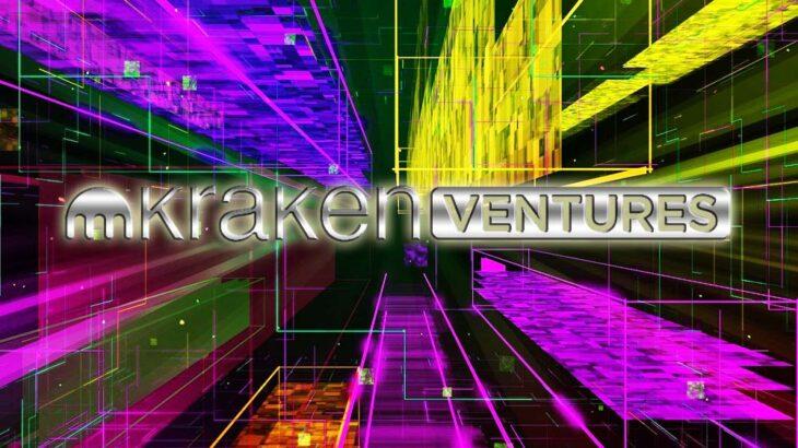 クラーケンがベンチャーキャピタルファンド「KrakenVentures」の立ち上げを発表!