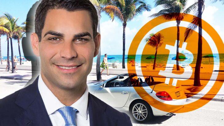 マイアミ市が市職員の給与支払いをビットコインに!市当局が決議案可決