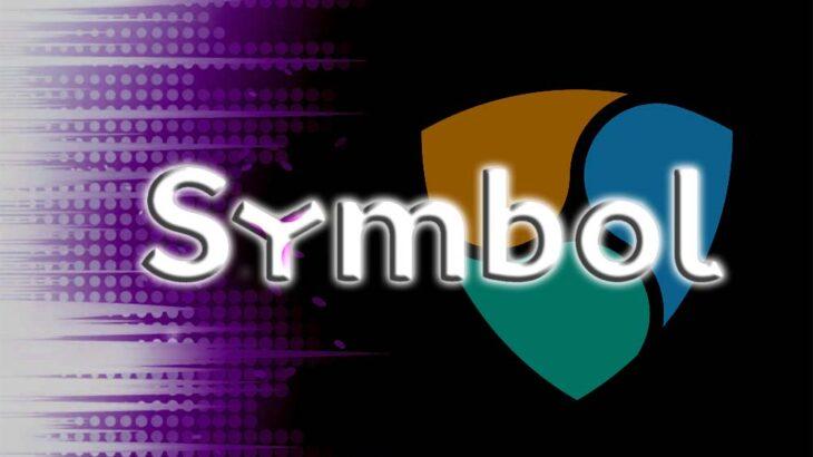 NEMの新チェーンSymbol、重大発表の詳細!スナップショット、ローンチ日程発表
