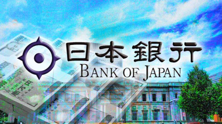 日銀が中央銀行デジタル通貨(CBDC)の実証実験を今春より開始!