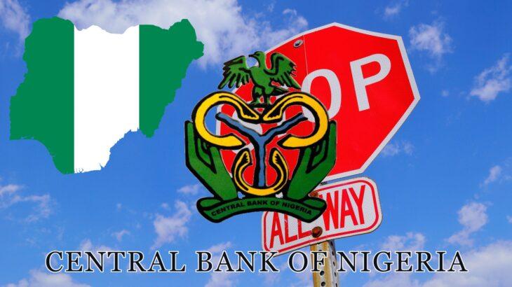 ナイジェリア中銀、国内での暗号資産関連サービス禁止について警告