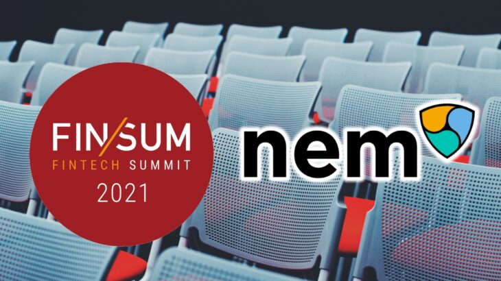 NEMグループ、国内フィンテックイベントでCBDC導入について議論
