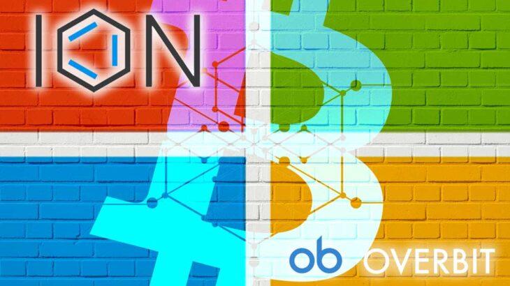 Microsoft開発のビットコインブロックチェーン分散型IDネットワーク「ION」が正式稼働