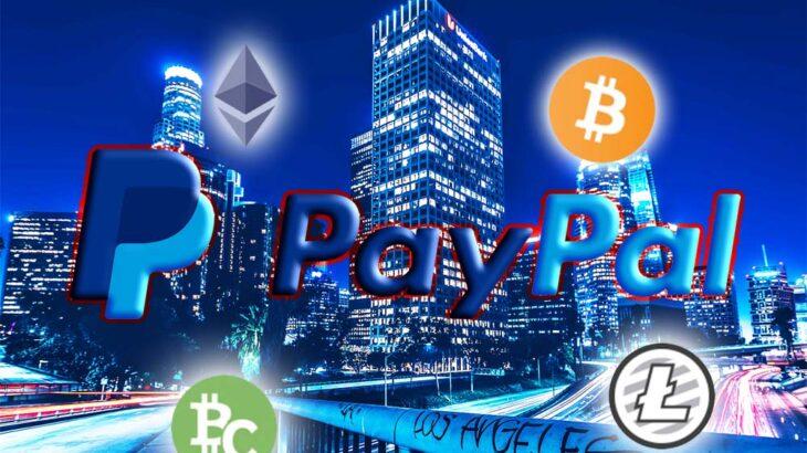 PayPal、米国内で仮想通貨決済サービス提供開始!BTCなど4銘柄で決済可能に