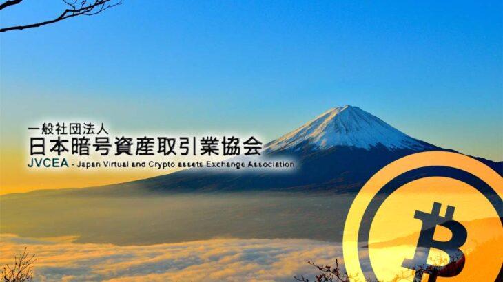 IG証券株式会社、日本暗号資産取引協会(JVCEA)の第二種会員に