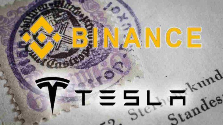 Binance、テスラで取引可能なストックトークンを発表