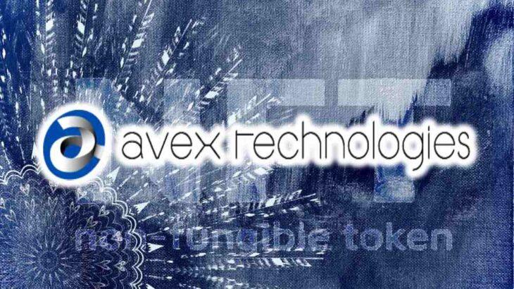 エイベックス・テクノロジーズ、NFT事業に本格参入を発表!